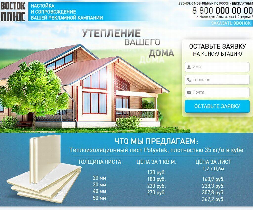 Сайты дизайна домов