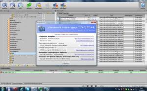 Домашний медиа-сервер (UPnP, DLNA, HTTP) от Evgeny Lachinov - лучшая альтернатива AllShare от Samsung