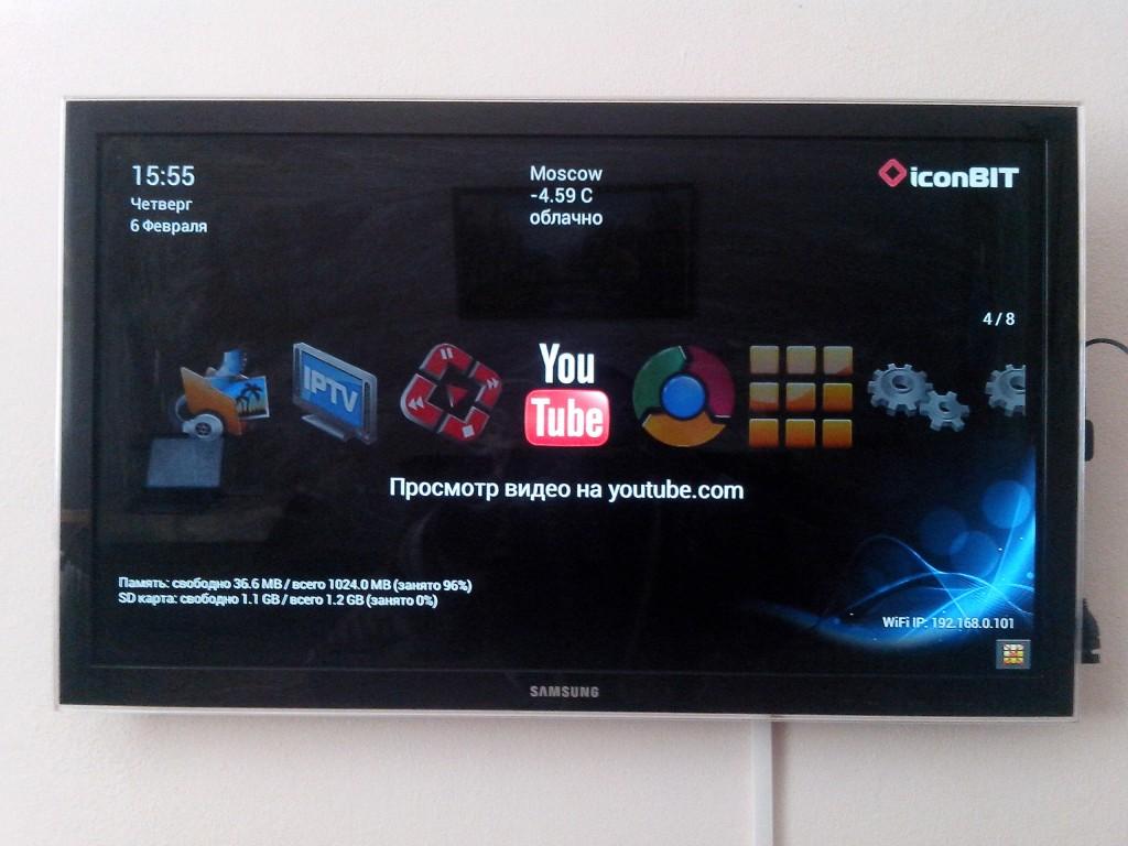 Главный экран iconBIT Toucan Stick 3D PRO