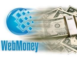 WebMoney (заработок)