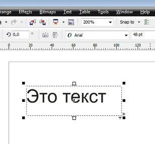Как в joomla сделать обтекание текстом в