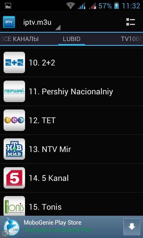 IPTV: настойка на Андроид