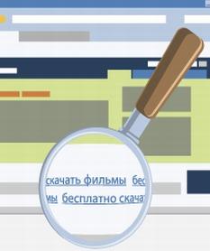 Антиспам Яндекса