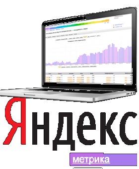 Как заблокировать по ip в Яндекс Метрике
