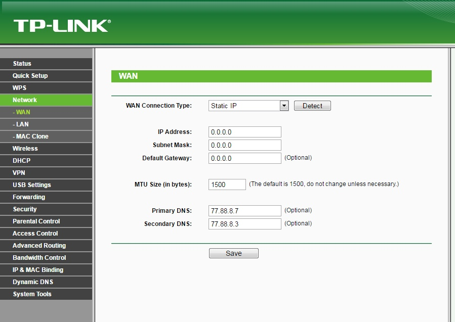 Настройки Яндекс.DNS если у вас статичный IP