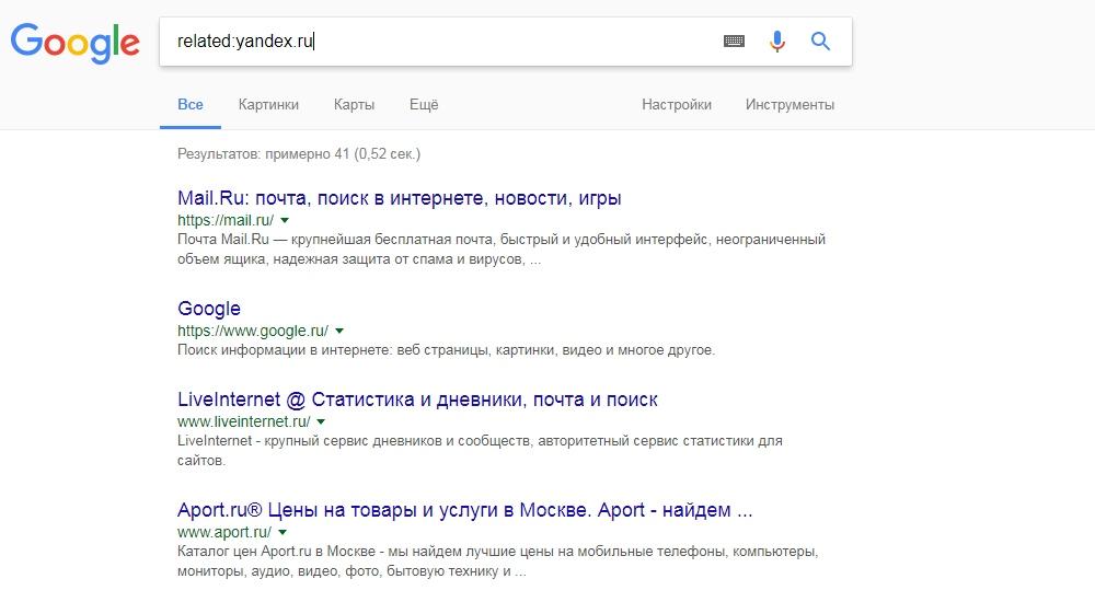 Оператор related в Google