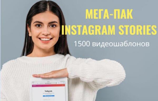 Курс по созданию крутых видео для instagram